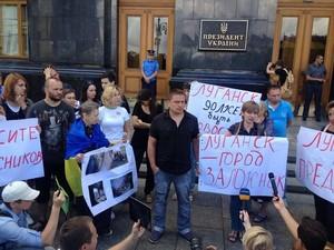 «Луганск – город-заложник»: жители Донбасса митинговали под Администрацией Президента