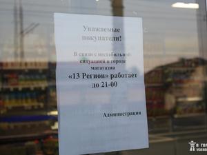 В Луганске остались открытые супермаркеты