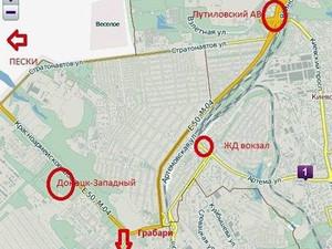 В Донецке бои (ФОТО, ВИДЕО)