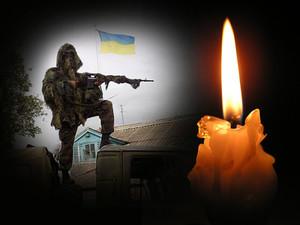«Айдар» потерял 23 бойца