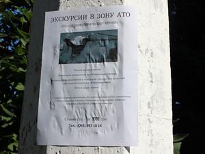 Украинцы ездят на экскурсии в зону АТО