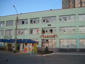 Луганск 30 июля весь день обстреливают из минометов