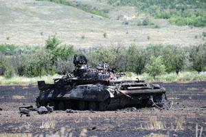 Обстановка в Луганской области