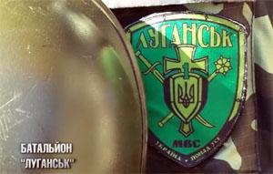 Вся правда про батальон «Луганск»