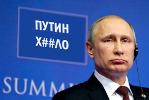 «Поменяйте мне город! Извините, Луганск обмену не подлежит»