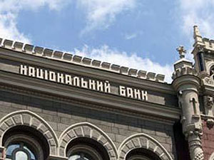 Нацбанк отключил свои системы в Луганске