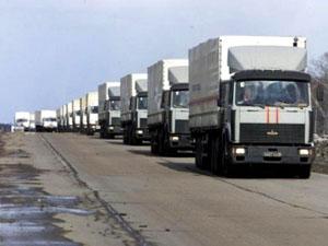 Что таит российская гуманитарная помощь?