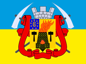 Обстановка в Луганске 14 августа