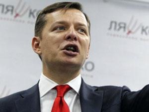 Ляшко посылал на Донбасс, а его отправили в нокдаун