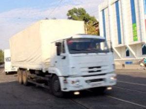 Белые «Камазы» с гуманитарным грузом от России уже в Луганске