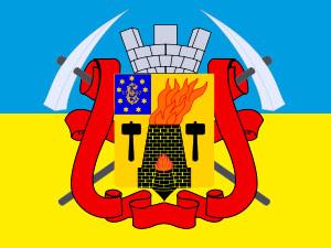 В Луганске относительно спокойно