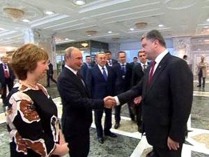 Главная наша цель - это мир. Мы требуем решительных действий, которые способны принести мир на украинскую землю