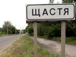 В результате атаки ранения получили до 10 украинских военнослужащих.