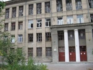 Школа№ 33, Луганск