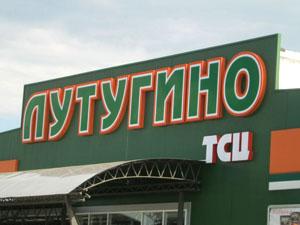 По сообщению УНН, всего из района Георгиевки, Лутугино и аэропорта отступило более 300 бойцов.