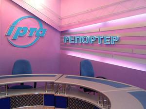 Луганские СМИ «Ирта» и «Вечерний Луганск» снова в строю