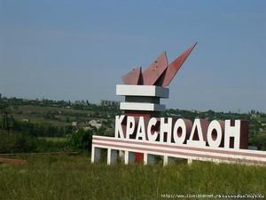 Украинцы засняли колонну из 120 единиц военной техники РФ под Краснодоном (ВИДЕО)