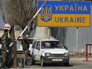 Между Украиной и Россией появится «Стена»