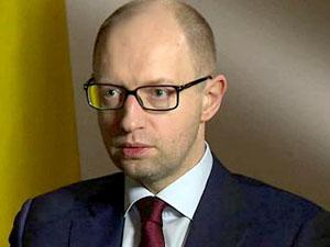 """По словам Яценюка, настоящий план Путина - это """"уничтожение Украины и восстановление СССР""""."""
