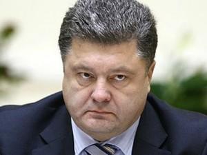 Украина не будет отводить войска, - Порошенко