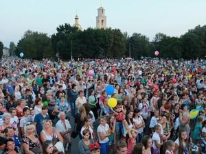 В плане проведения праздника -  концерт и множество других развлекательных мероприятий.