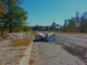 Луганская область 8 сентября