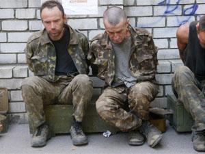Киев говорит, что у него около 200-300 ополченцев