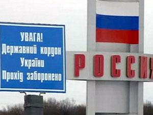 Мы не отдадим свои границы с братской Россией под враждебный контроль