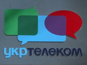 Часть Луганской области осталась без Интернета и стационарной связи