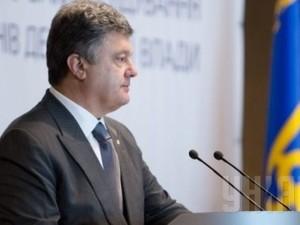Мы будем не в восторге от местных депутатов Донецка и Луганска, но признаем их, - Порошенко