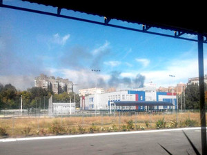 Ситуация в Донецке 15 сентября