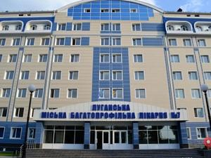 В Луганске работают некоторые больницы (график)