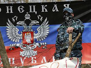 В ДНР законы создает их собственный парламент.