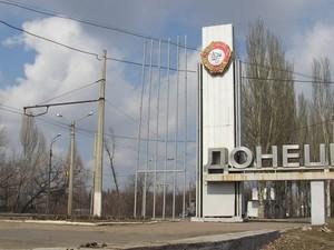 Ситуация в Донецке: две квартиры уничтожены, часть города без света