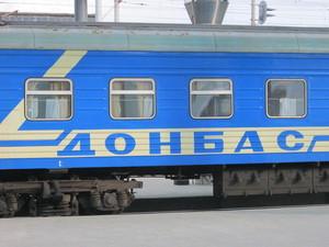 Из Донецка пустили поезд в Севастополь