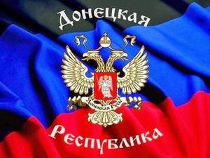 В «ДНР» решили отобрать у жителей «излишки»