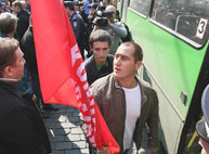 В Харькове милиция предотвратила проведение «Марша мира» коммунистов