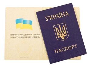 Луганчанам оставят украинские паспорта