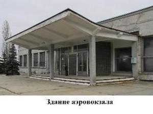 В Северодонецке откроется аэропорт