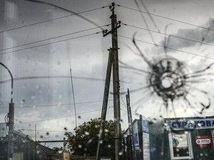 Донецк 16 октября: утром в городе тихо