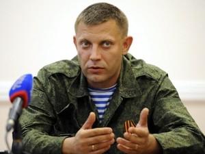 """В """"ДНР"""" появится своя казна"""