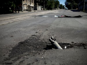 В Донецке утром тихо