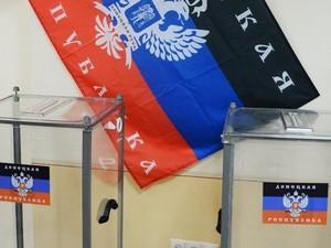 Россия готова признать так называемые выборы