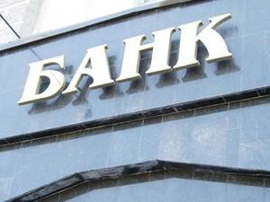 В Луганске все же заработают банки
