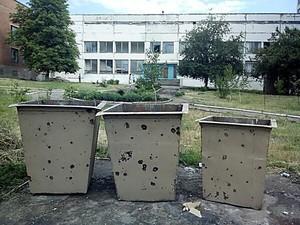 В Донецке утром 10 ноября тихо