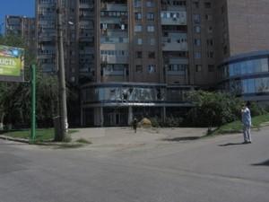 В Луганске в некоторых районах слышны взрывы
