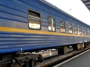 Поезд прибудет после 18.00