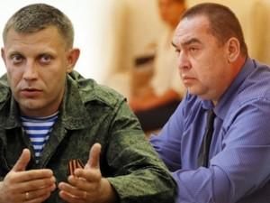 В Минск поедет официальный представитель