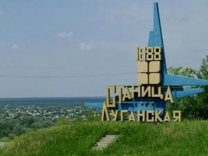 Станицу Луганскую обстреливают уже второй день