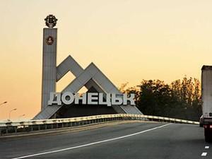 В Донецке сегодня тихо